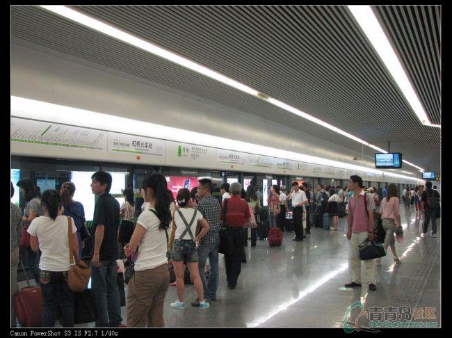 虹桥火车站地铁站台