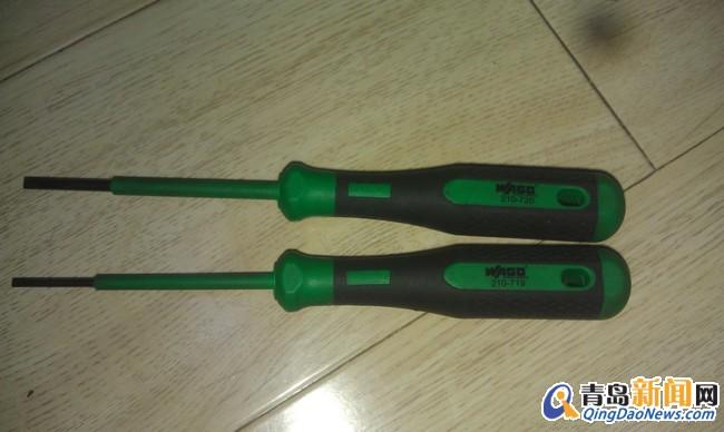 德国万可端子专用工具螺丝刀