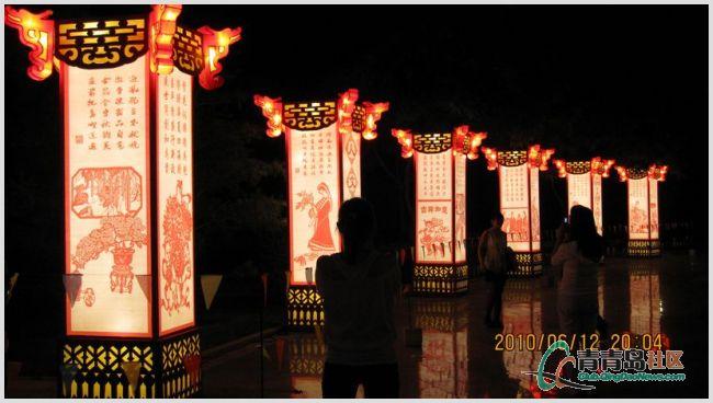 花灯红树亮荧荧,男女老少起观灯 城阳灯展 第九届市民节图片