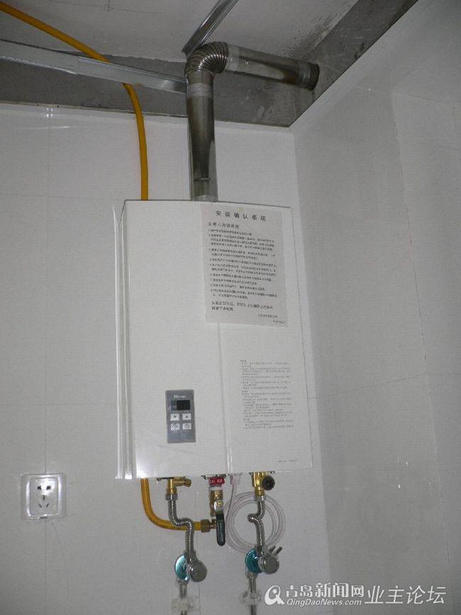 林内热水器图片