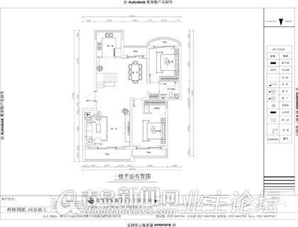 【凯旋装饰】蔚蓝群岛209平方装修效果图解析
