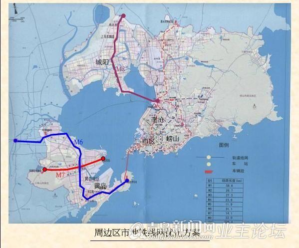青岛城区地铁交通图