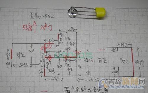 电路 电路图 电子 原理图 500_313