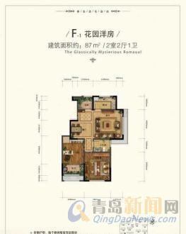 海阳市 市政府旁 蔚蓝海岸双南卧南厅全明户型 不限购 可落户