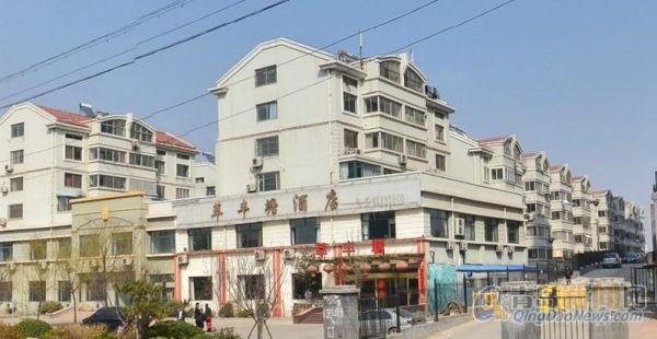 城东小区,满五维一,- 普通住宅出售-二手房房源-青岛
