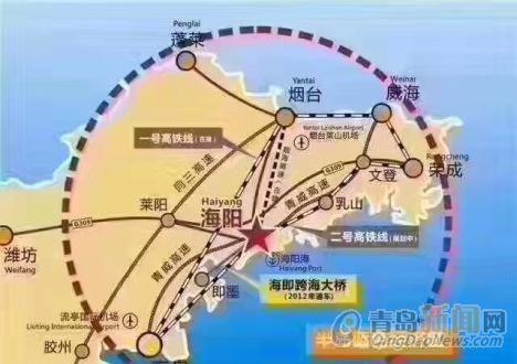 山东高速蔚蓝海岸 投资海景房 海阳市政府旁 轻轨连接免费班车