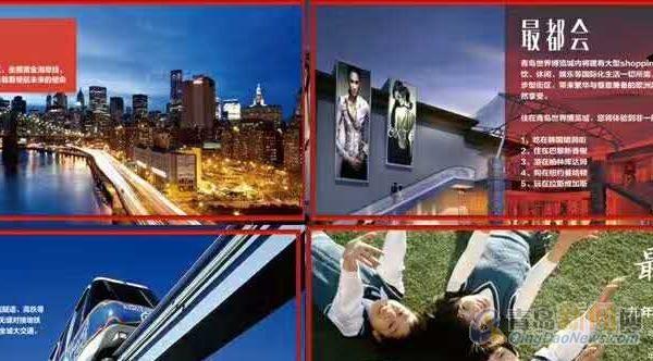 中铁博览城 40平,青岛黄岛西海岸cbd商圈中铁青岛世界博览城二手房