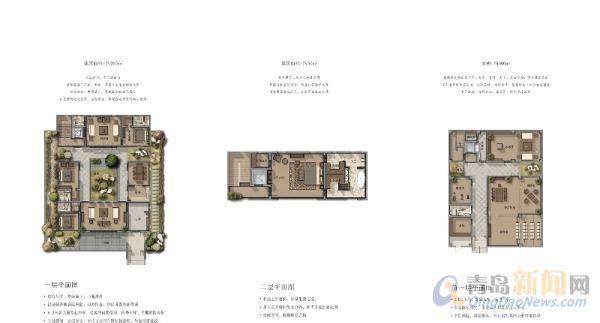 670平米四合院设计图