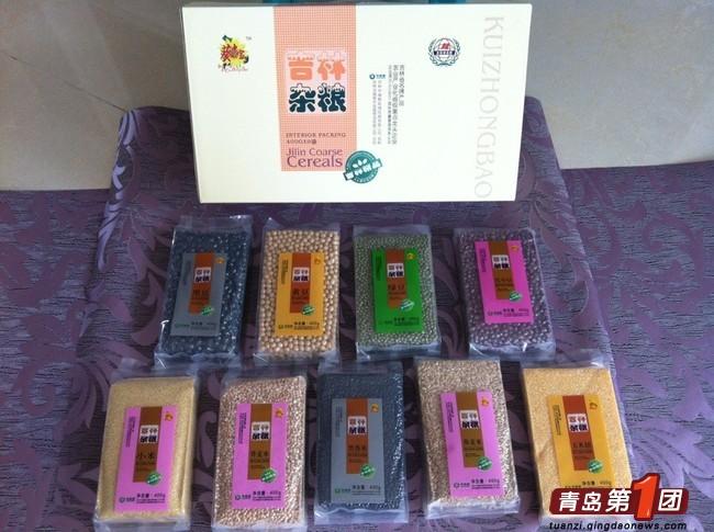 含红豆 黑豆 绿豆 黄豆 玉米渣 荞麦米 黄小米 黑香米 燕麦米9种 省内2
