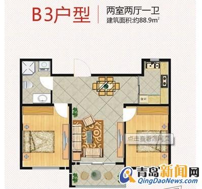 89平方米住宅装修招标书61号 预算半包5 7万 青岛新闻网