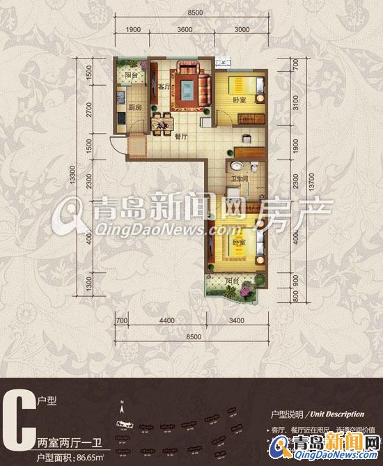 89平方米住宅装修招标书114号 预算半包1 3万 青岛新闻网家居装修高清图片