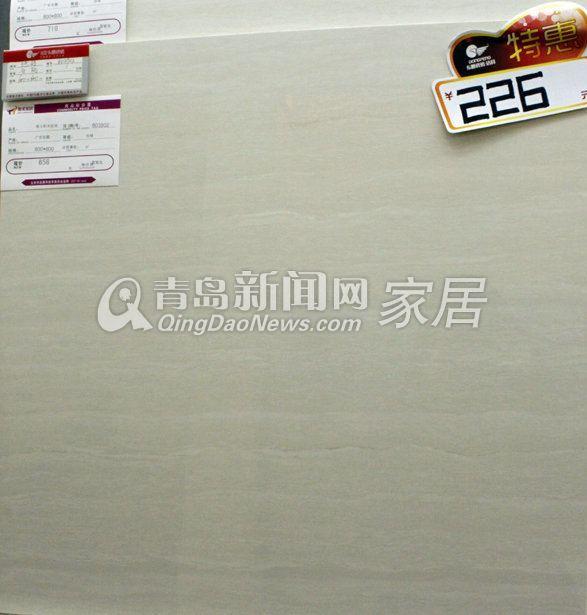 东鹏瓷砖 603902意大利木纹瓷砖