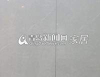诺贝尔经典瓷片 W63110内墙砖