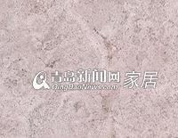 新中源名爵石系列内墙釉面砖