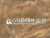 东鹏瓷砖旭日石LN75519内墙釉面砖