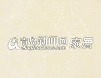东鹏瓷砖 君玉石LN45953内墙釉面砖