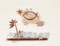东鹏瓷砖LM53115H02