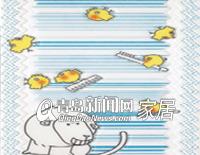东鹏翡翠石花片系列LN45811H01