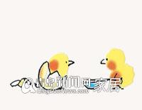 东鹏瓷片花片系列LM53029H15