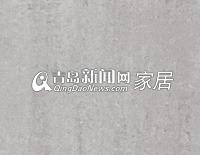 东鹏地面玻化砖银河石系列G600925