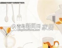 东鹏内墙砖茶趣花砖LN45306H01