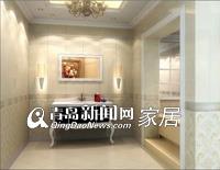 东鹏内墙釉面砖LN75503