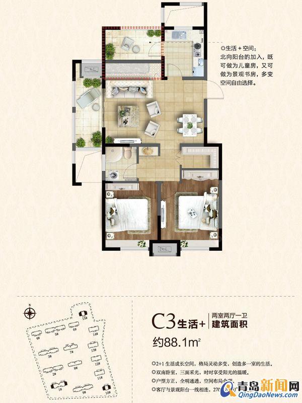 89平方米住宅装修招标书303号 预算半包1 3万 青岛新闻网家居装修
