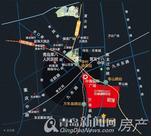 中海,国际广场,写字楼,双地铁,三大纪律,八大注意,青岛新闻网房产