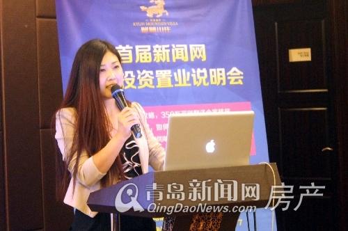 青岛新闻网首届海外置业说明会成功举行 70余置业者亲临 新闻网平