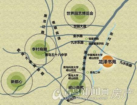 龙泽书苑,崂山区,现房,小户型,青岛新闻网