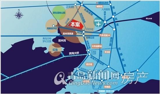 卓越蔚蓝群岛,高层,北上置业,北师大名校,青岛新闻网房产