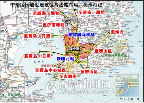 李沧区位居大青岛经济圈核心区域图片