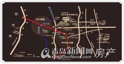 重庆中路,蓝山湾,小套三,coco蜜城,保利,中南世纪城,公摊,青岛新闻网房产