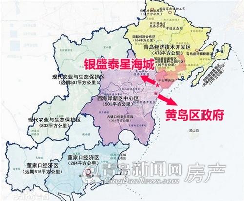 银盛泰,星海城,西海岸经济新区,新区中心区,西海岸中央商务区,青岛