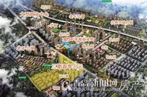 李沧,嘉凯城时代城,三期,翡翠公元,高层,刚需,开盘,团购,96折,青岛新闻网