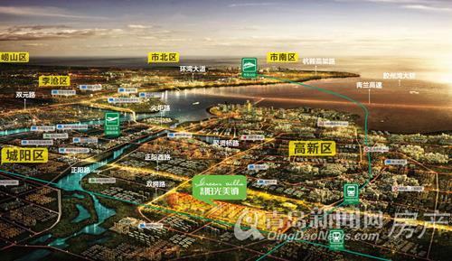 金科,阳光美镇,重庆,青岛,青岛新闻网