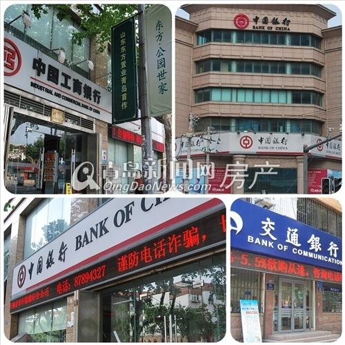 中海,国际广场,写字楼,双地铁,三菱电梯,青岛新闻网房产