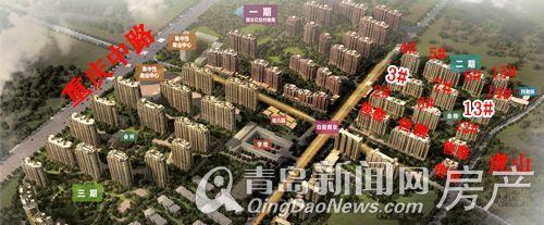 蓝山湾,重庆中路,限购解除,小套三,学校,地铁,青岛新闻网房产