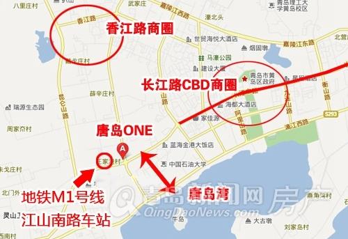 唐岛 ONE交通便利,近商圈邻地铁口,青岛新闻网房产