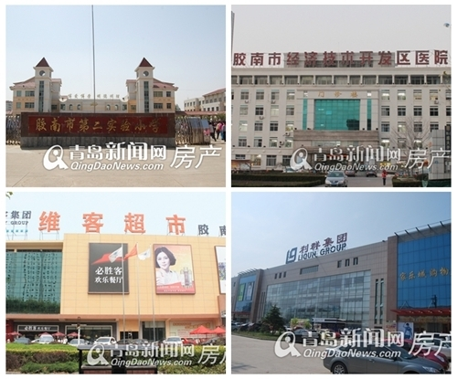 天一兰悦公馆,黄岛,新盘,开盘,青岛新闻网