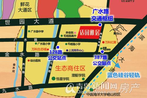 适园雅居,李沧区,多层洋房,8800起,iPhone6,青岛新闻网房产