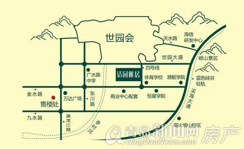 适园雅居,李沧区,多层洋房,8800起,青岛新闻网房产