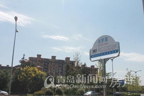 米 罗湾门口即361站牌,抵达李沧商圈十分便利,青岛新闻网房产
