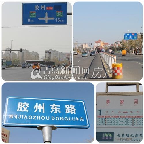 联谊景尚名都,胶州,胶东国际机场,多层,青岛新闻网