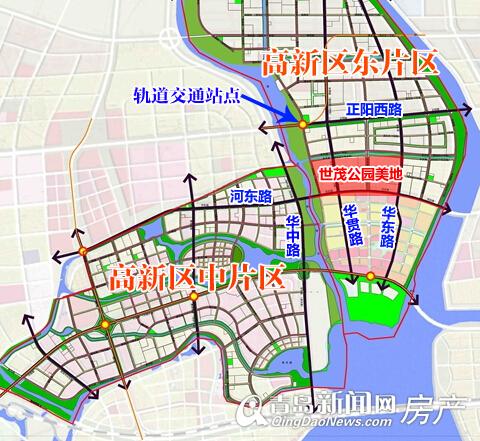 高新区控规公示,世茂,公园美地,青岛新闻网房产