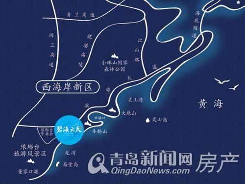 碧海云天,青岛新闻网