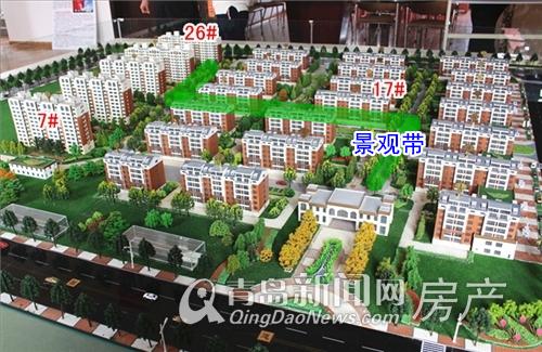 联谊景尚名都,胶州,重阳节,养老地产专访,青岛新闻网