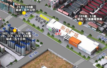 中海国际社区国庆7天乐,青岛新闻网房产