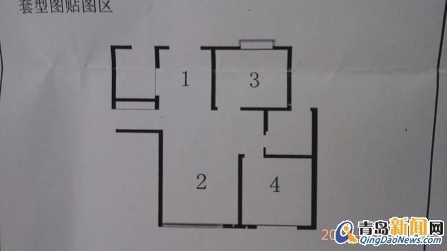 蓝图二期 封闭小区全新装修首次出租111平米二室二厅一卫