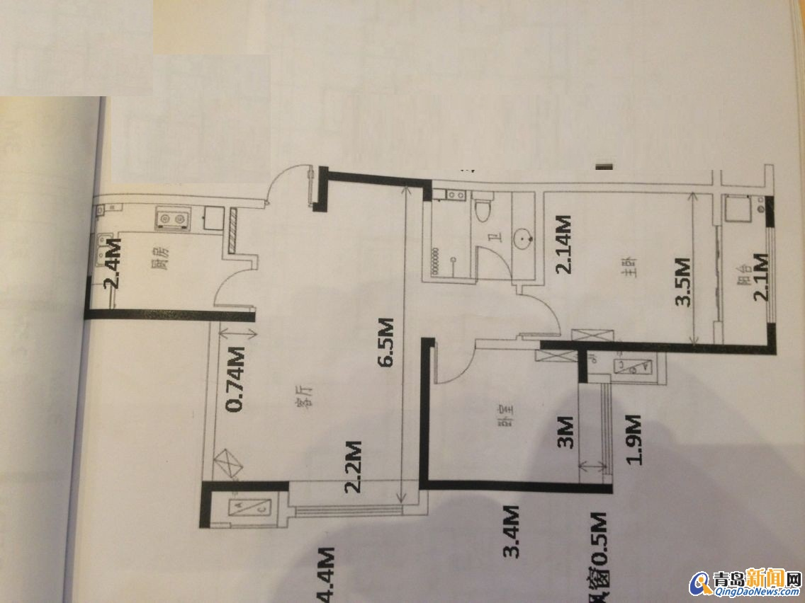 95平方米住宅装修招标书363号 预算半包1 3万 青岛新闻网家居装修高清图片